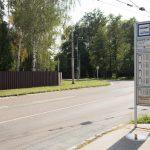 Konečná zastávka MHD Slezské Předměstí – Cihelna